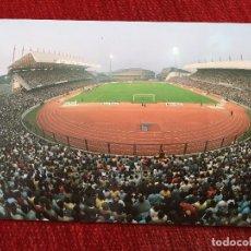 Coleccionismo deportivo: R2679 POSTAL FOTOGRAFIA CAMPO ESTADIO RIAZOR Nº 9 DEPORTIVO CORUÑA FOTO BLANCO 1984. Lote 93156515