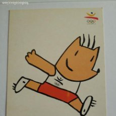 Coleccionismo deportivo: POSTAL COBI BARCELONA 92 JUEGOS OLIMPICOS Nº 45 ATLETISMO 2 EDITA FOTOS JULIAN 1988. Lote 93825750
