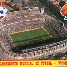 Coleccionismo deportivo: ESTADIO SANTIAGO BERNABEU ( MUNDIAL ESPAÑA 82 ) -- NO CIRCULADA // ( NOV3 ). Lote 95454883