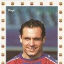 Coleccionismo deportivo: POSTAL DE SERGI, F.C. BARCELONA. Lote 98487443
