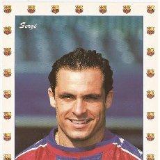 Coleccionismo deportivo: POSTAL DE SERGI, F.C. BARCELONA. Lote 214658265