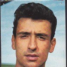 Coleccionismo deportivo: POSTAL JUGADOR C.F.BARCELONA SADURNI. Lote 97674351