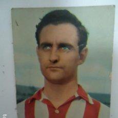 Coleccionismo deportivo: FOTO POSTAL - ZORRIQUETA AT. BILBAO - SIN CIRCULAR . AÑOS 60- . Lote 97808451