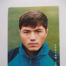 Coleccionismo deportivo: FOTO POSTAL JUGADOR DE FUTBOL ADRIAN ILIE. STEAUA BUCAREST. TDKP12. Lote 98137011
