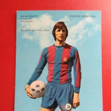 Coleccionismo deportivo: POSTAL FUTBOL JOHAN CRUYFF F.C. BARCELONA AÑOS 70. Lote 194533352