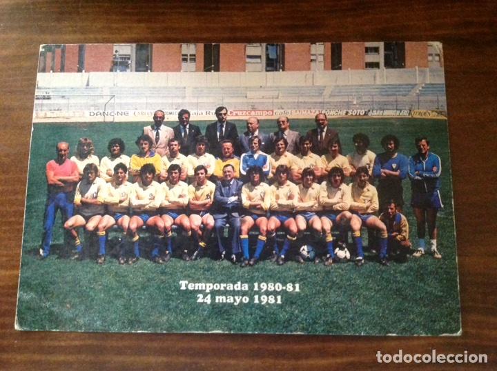 POSTAL DEL CÁDIZ C.F. TEMPORADA 1980-81 (Coleccionismo Deportivo - Postales de Deportes - Fútbol)