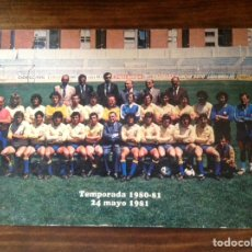 Coleccionismo deportivo: POSTAL DEL CÁDIZ C.F. TEMPORADA 1980-81. Lote 101534788