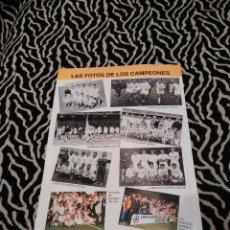 Coleccionismo deportivo: LAMINA POSTAL DE 1 PÁGINA REAL MADRID - LAS FOTOS DE LOS CAMPEONES DE LAS 8 PRIMERAS COPAS DE EUROPA. Lote 102637843
