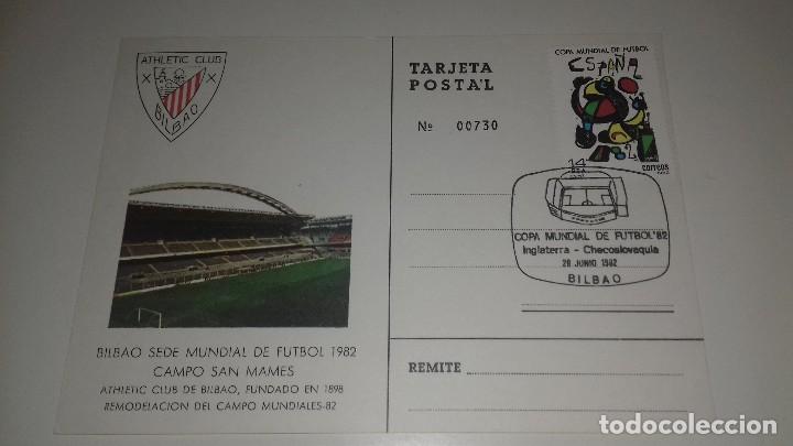 POSTAL SAN MAMES ATHLETIC DE BILBAO MUNDIAL ESPAÑA 82 ORIGINAL MATASELLOS PERFECTA (Coleccionismo Deportivo - Postales de Deportes - Fútbol)
