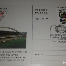 Coleccionismo deportivo: POSTAL SAN MAMES ATHLETIC DE BILBAO MUNDIAL ESPAÑA 82 ORIGINAL MATASELLOS PERFECTA. Lote 103640867