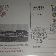 Coleccionismo deportivo: POSTAL SAN MAMES ATHLETIC DE BILBAO SEDE MUNDIAL ESPAÑA 82 ORIGINAL MATASELLOS PERFECTA. Lote 103641031