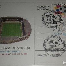 Coleccionismo deportivo: POSTAL SAN MAMES ATHLETIC DE BILBAO SEDE MUNDIAL ESPAÑA 82 ORIGINAL MATASELLOS PERFECTA. Lote 103641119