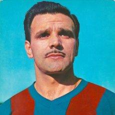 Coleccionismo deportivo: BARÇA: POSTAL DE VILLAVERDE. HACIA 1960. Lote 105656983