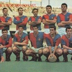 Coleccionismo deportivo: BARÇA: POSTAL DEL FILIAL CONDAL. 1966-67. Lote 105661963