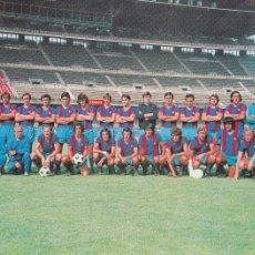 Coleccionismo deportivo: BARÇA: GRAN POSTAL DE LA TRIUNFAL TEMPORADA 73-74. Lote 107273639