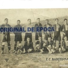 Coleccionismo deportivo: (F-180131)POSTAL FOTOGRAFICA FOOT-BALL - F.C.BARCELONA - ALCANTARA , SAMITIER , ETC .. Lote 109472363