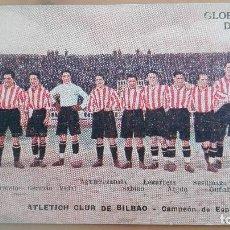 Coleccionismo deportivo: CROMO POSTAL ATLETICH DE BILBAO CAMPEON COPA 1922 - 23 ATHLETIC PUBLICIDAD GLOBEOL VIZCAYA FUTBOL. Lote 110875347