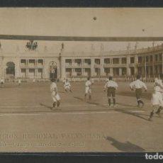 Coleccionismo deportivo: CAMPO DE FÚTBOL - EXPOSICIÓN REGIONAL VALENCIANA - P24426. Lote 111107047
