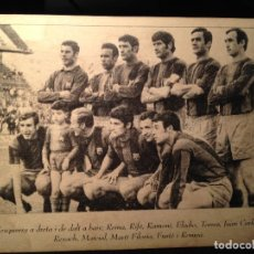 Coleccionismo deportivo: CAJA AZUL ANTIGUA MUY RARA POSTAL EQUIPO DEL FUTBOL CLUB FC BARCELONA F.C BARÇA CF . Lote 112180891