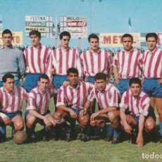 Coleccionismo deportivo: ATLÉTICO DE MADRID: RARÍSIMA POSTAL DE LA TEMPORADA 1960-61. Lote 186213876