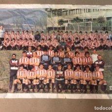 Coleccionismo deportivo: ATHLETIC CLUB - POSTER PERIÓDICO DEIA DEL 1ª EQUIPO JUNTO CON EL BILBAO ATHLETIC EN LEZAMA - . Lote 116837563