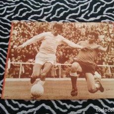 Coleccionismo deportivo: ANTIGUA FOTO LÁMINA DEL REAL MADRID - JUGADORES HISTÓRICOS: JOSÉ LUIS PEINADO (MIDE 23X18 CM). Lote 116978159