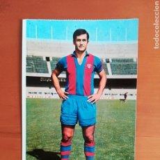 Coleccionismo deportivo: POSTAL TORRES JUGADOR DEL FC BARCELONA - BARÇA FÚTBOL CULÉ. Lote 117029275