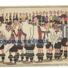 Coleccionismo deportivo: (PS-55717)EL DILUVIO.POSTAL PUBLICITARIA ILUSTRADA PASSARELL. FC BARCELONA,R.C.D.ESPAÑOL,ETC.. Lote 117914007