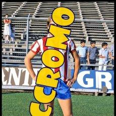 Coleccionismo deportivo: FOTOGRAFIA JUGADOR BALBINO AT MADRID MUY BUENA CALIDAD TAMAÑO 10X15 CENTIMETROS NICCROMO. Lote 118443835