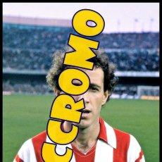 Coleccionismo deportivo: FOTOGRAFIA JUGADOR DIRCEU AT MADRID MUY BUENA CALIDAD TAMAÑO 10X15 CENTIMETROS NICCROMO. Lote 118444711
