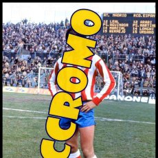 Coleccionismo deportivo: FOTOGRAFIA JUGADOR MARCOS AT MADRID MUY BUENA CALIDAD TAMAÑO 10X15 CENTIMETROS NICCROMO. Lote 120937543