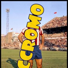 Coleccionismo deportivo: FOTOGRAFIA JUGADOR PANADERO DIAZ AT MADRID MUY BUENA CALIDAD TAMAÑO 10X15 CENTIMETROS NICCROMO. Lote 120937315