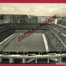 Coleccionismo deportivo: POSTAL CAMPO FUTBOL , ESTADIO , SANTIAGO BERNABEU , REAL MADRID , ORIGINAL , PF37. Lote 120742439