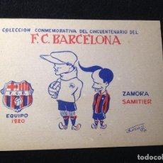 Coleccionismo deportivo: CAJA 2 CROMO POSTAL PUBLICIDAD DETRÁS DE LA UNIVERSIDAD ZAMORA FUTBOL CLUB FC BARCELONA F.C BARÇA CF. Lote 124842051