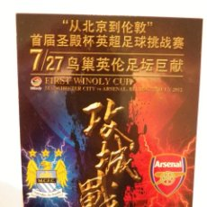 Coleccionismo deportivo: POSTAL FUTBOL ARSENAL - MANCHESTER CITY POSTCARD FOOTBALL PREMIER LEAGUE ENGLAND. Lote 125103443