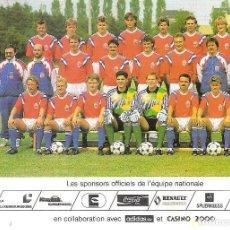 Coleccionismo deportivo: POSTAL PUBLICITARIA SELECCIÓN LUXEMBURGO. TEMPORADA 1991/92 . Lote 125222951