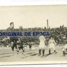 Coleccionismo deportivo: (F-180651)POSTAL FOTOGRAFICA FOOT-BALL F.C.BARCELONA-RAPID DE VIENA 2-2-1923.VICENTE MARTINEZ. Lote 125317083