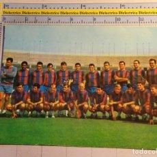 Coleccionismo deportivo: POSTAL DE FÚTBOL. AÑO 1967. FC BARCELONA PLANTILLA EQUIPO JUGADORES TEMPORADA 67 68. SEGUI. 2110. Lote 126171091