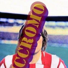 Coleccionismo deportivo: FOTOGRAFIA JUGADOR REZZA SPORTING GIJON MUY BUENA CALIDAD TAMAÑO 10X15 CENTIMETROS NICCROMO. Lote 127114263