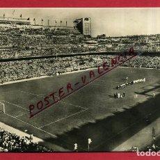 Coleccionismo deportivo: POSTAL CAMPO FUTBOL , ESTADIO SANTIAGO BERNABEU , REAL MADRID , ORIGINAL , PF82. Lote 127932783
