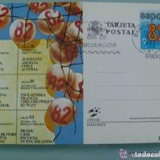 Coleccionismo deportivo: ENTERO POSTAL DEDICADO AL MUNDIAL DE FUTBOL DE ESPAÑA´82. Lote 129421099