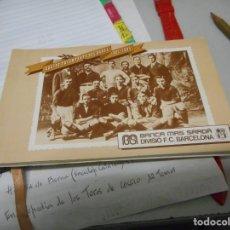 Coleccionismo deportivo: PERFECTO COMO NUEVO BLOC FOTOGRAFIAS TIPO POSTAL FC BARCELONA EQUIPS TRIUMFANTS 1901 1984. Lote 129995595
