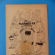 Coleccionismo deportivo: VALENCIA F. C. - CAMPEON 1930-1931 - DIBUJO: TORMO - FUTBOL. Lote 130786212