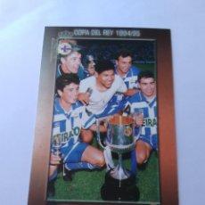 Coleccionismo deportivo: POSTAL DEPORTIVO DE LA CORUÑA 10-11, LIGA 2010-2011: CELEBRACIÓN COPA DEL REY Nº 33 (MIDE 8X12 CM). Lote 131417914