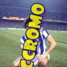 Coleccionismo deportivo: FOTOGRAFIA JUGADOR SATRUSTEGUI REAL SOCIEDAD MUY BUENA CALIDAD TAMAÑO 10X15 CENTIMETROS NICCROMO. Lote 133655190