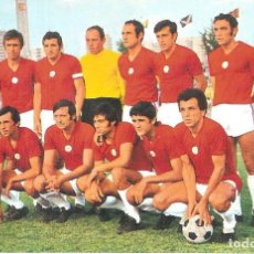 Coleccionismo deportivo: POSTAL CSKA SOFIA BUILGARIA AÑOS 70. Lote 137639990