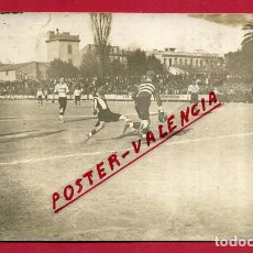 Coleccionismo deportivo: POSTAL FUTBOL , ANTIGUO CAMPO DEL LEVANTE UD , VALLEJO , ORIGINAL, P304. Lote 139193778