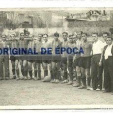 Coleccionismo deportivo: (PS-58827)POSTAL FOTOGRAFICA EQUIPO DE FUTBOL. Lote 141323510