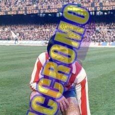Coleccionismo deportivo: FOTOGRAFIA JUGADOR PANADERO DIAZ AT MADRID MUY BUENA CALIDAD TAMAÑO 10X15 CENTIMETROS NICCROMO. Lote 144060974