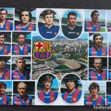 Coleccionismo deportivo: POSTAL F.C. BARCELONA PLANTILLA AÑOS 70 CRUYFF REXACH SADURNÍ SOTIL, ETC.. Lote 145227714